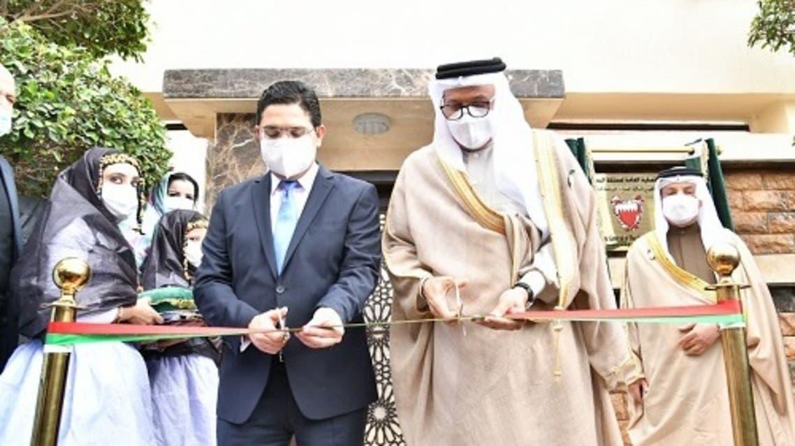 Bahrain FM consulate Western Sahara