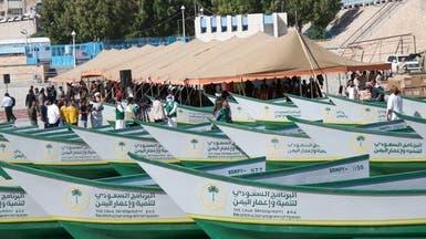 """""""إعمار اليمن"""" يوزع 100 قارب للصيادين في حضرموت"""