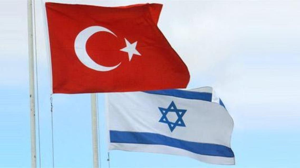 Flags of Turkey and Israel. (Stock Photo)