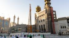 هذا ما تم إنجازه في منارات المسجد الحرام