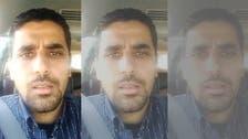 مصري يظهر في فيديو باحثاً عن صاحب 3000 دينار عثر عليها في الكويت