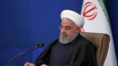 العقوبات تخنق إيران.. وروحاني يحاول التحايل