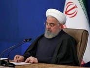مستشار روحاني يستقيل.. ما علاقة تسجيل ظريف؟