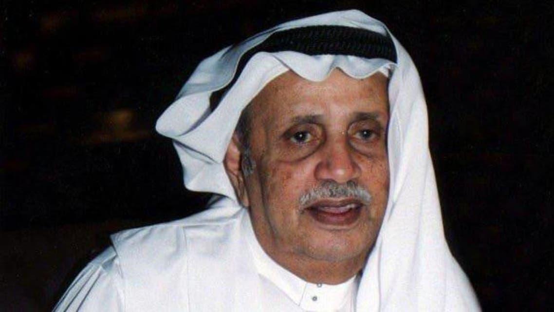 KSA: Poet and Singers