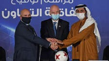 UAE and Israel's football federations sign MoU