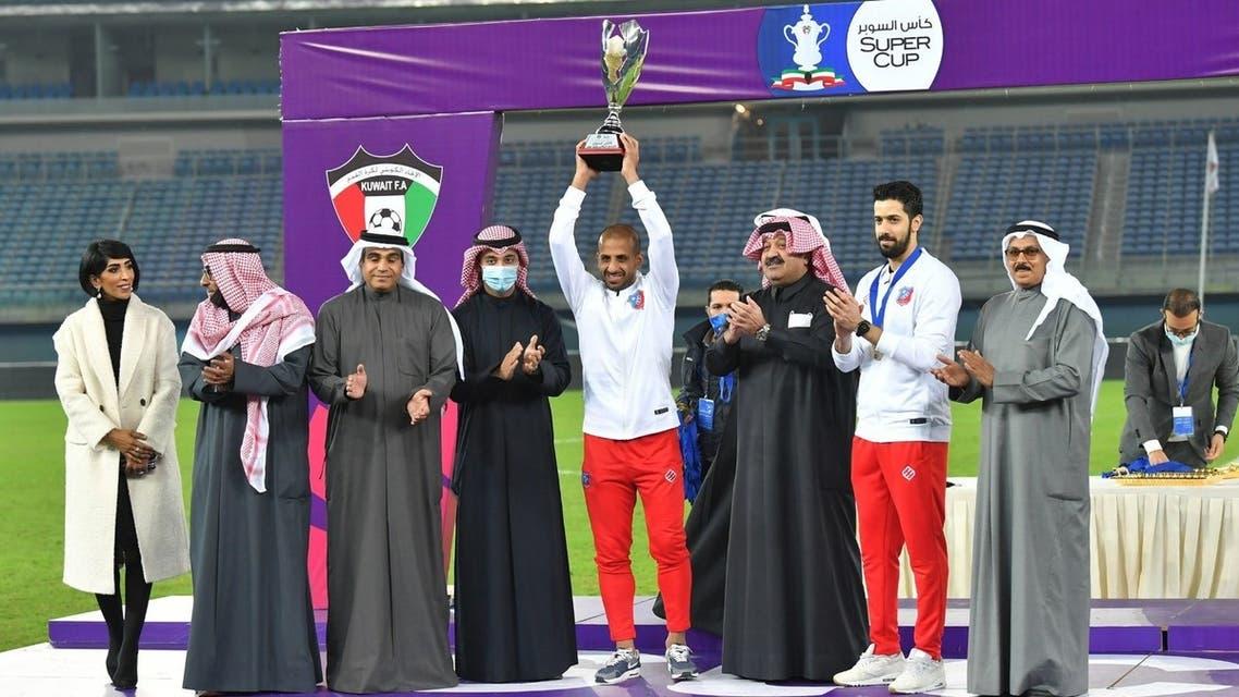 الكويت كأس السوبر
