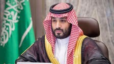 Saudi Crown Prince announces 4 new laws to reform Kingdom's judicial institutions
