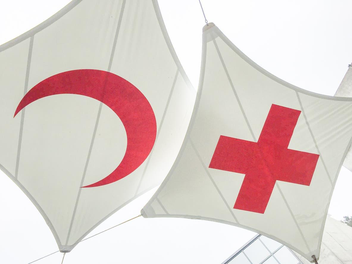الصليب الأحمر والهلال الأحمر
