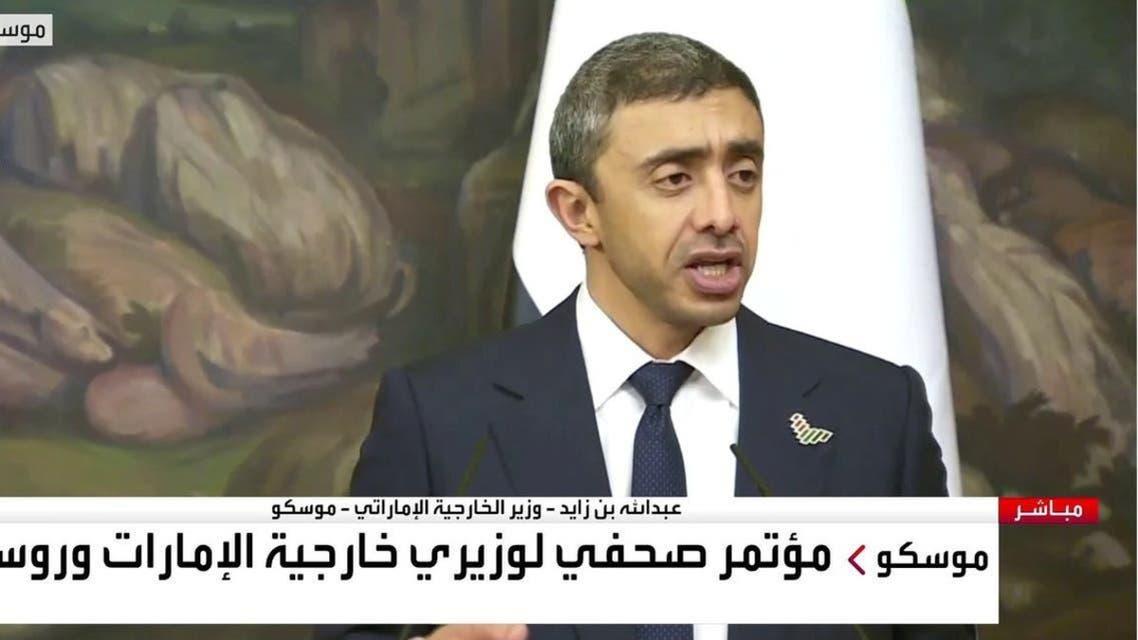 متحدہ عرب امارات کے وزیر خارجہ شیخ عبداللہ بن زائد آل نہیان