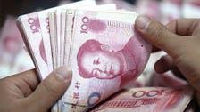 اليوان الصيني يرتفع إلى أعلى مستوياته في 3 أعوام