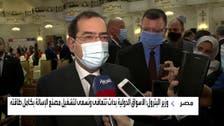 وزير البترول المصري: تشغيل مصنع أدكو بالطاقة القصوى لتلبية طلبات التصدير