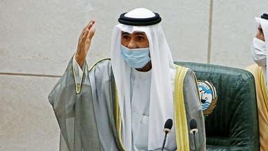 أمير الكويت: التحديات تستوجب وضع برنامج إصلاحي شامل