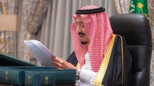 الملك سلمان: صحة المواطنين والمقيمين أولوية الميزانية السعودية