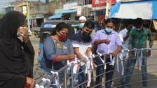 کروناوائرس: سری لنکا میں مسلم نومولود کی میّت زبردستی جلانے پر سخت احتجاج