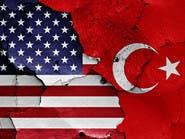 دعوات أميركية لفرض مزيد من العقوبات على تركيا