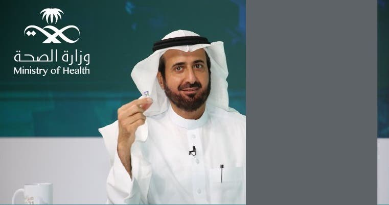 خلال استعراض وزير الصحة السعودي للقاح كورونا