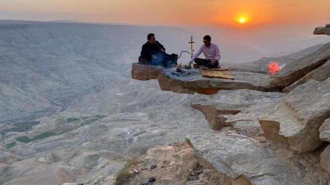Natural Beauty of Saudi city tameer