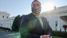 امریکی وزیرخارجہ مائیک پومپیو کووِڈ-19 کاشکار شخص سے رابطے کے بعد قرنطین میں!