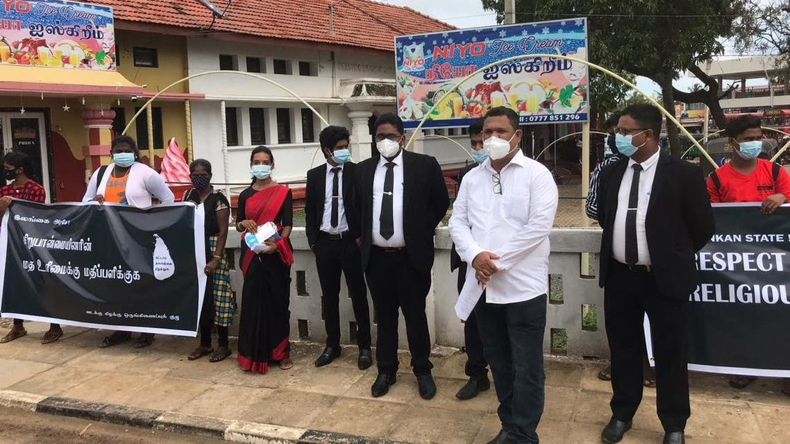 A protest in favor of minority rights in Sri Lanka. (Supplied)