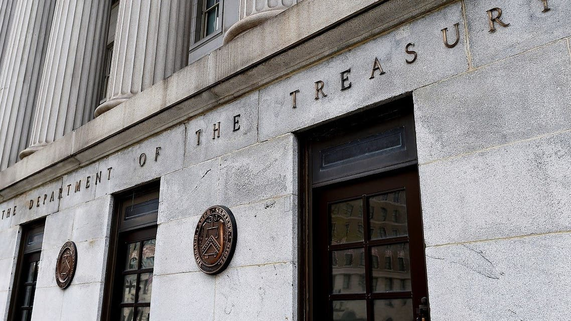 An exterior view of the building of US Department of the Treasury is seen on March 27, 2020 in Washington, DC.  (AFP)