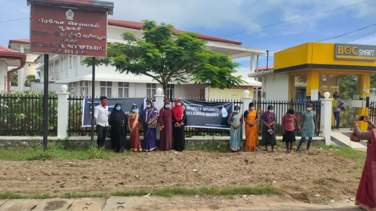 A protest in front of the Poonagary DS office, Sri Lanka, against forced cremation and in favor of minority rights. (Supplied)