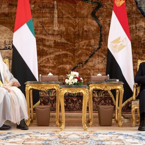 الرئاسة المصرية: ننسق مع الإمارات في الملف الليبي