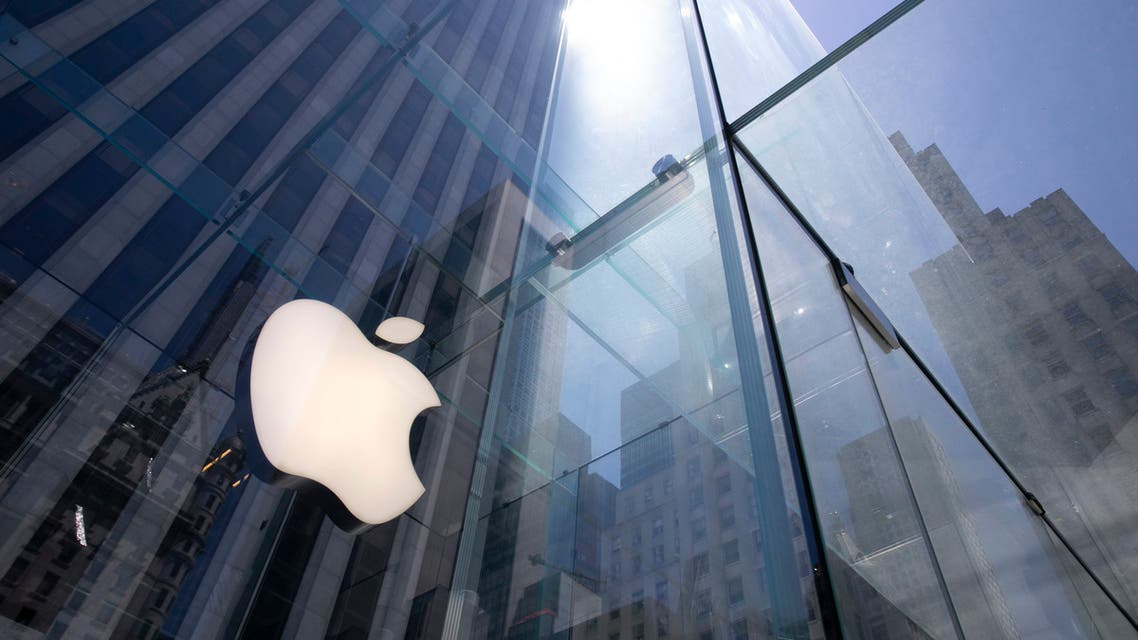 The sun is reflected on Apple's Fifth Avenue store in New York. (File photo: AP)