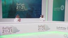 وزير الصحة السعودي: وصول أول دفعة من لقاح كورونا اليوم