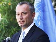 مجلس الأمن يعين مبعوثاً أممياً جديداً إلى ليبيا