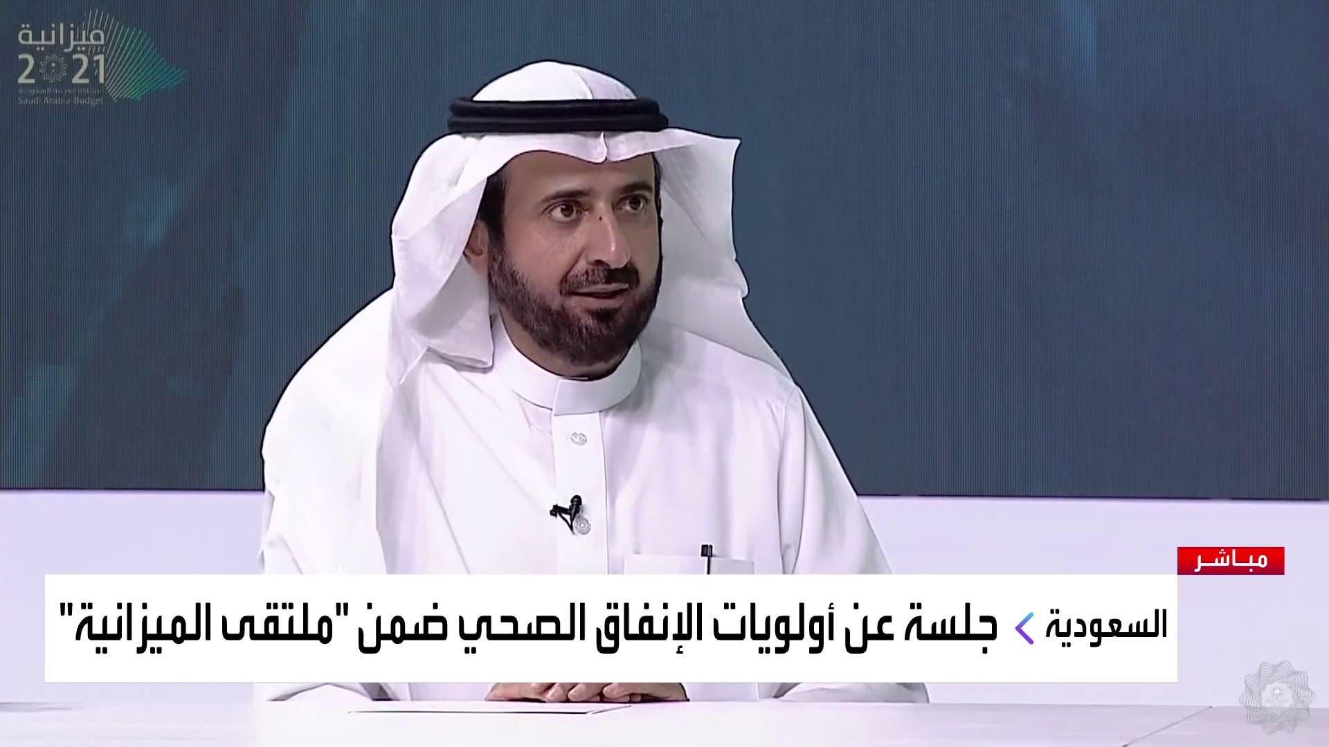وزير الصحة السعودي