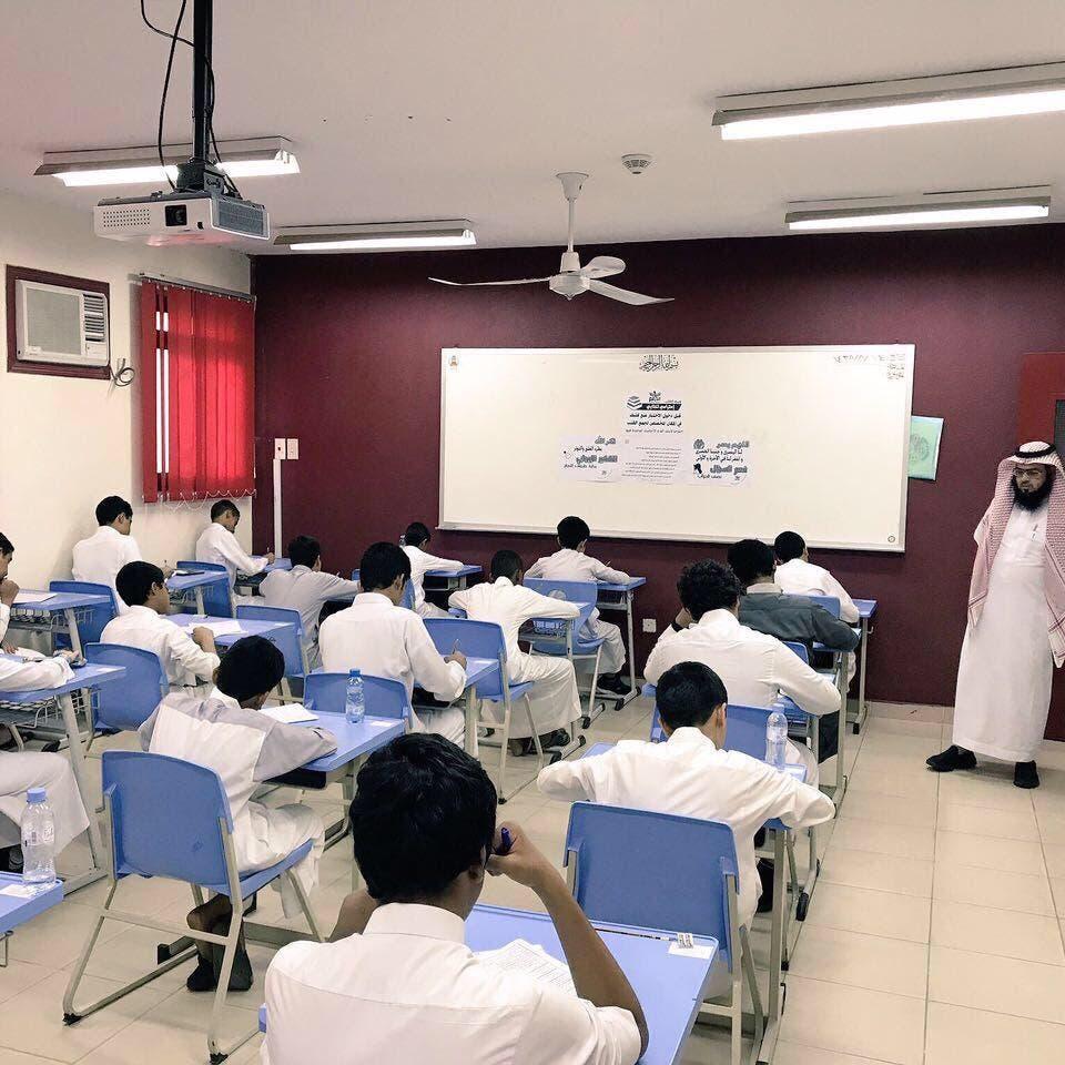 التحولات في التعليم بالسعودية.. مختص يروي التفاصيل