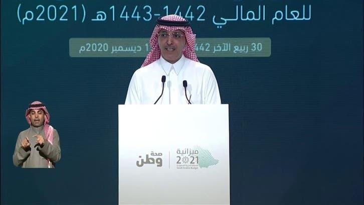 الميزانية السعودية تتوقع توزيعات استثنائية من صندوق الاستثمارات بـ25 مليار ريال