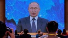 بوتين: نأمل في حلّ المشاكل الروسية الأميركية مع بايدن