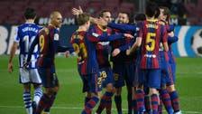 برشلونة يهزم سوسييداد بشق الأنفس