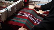 'السدو' دستکاری کا روایتی فن 'یونیسکو' کے ثقافتی ورثے میں شامل