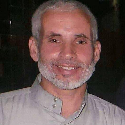 عبدالباسط السيد حسين هلال