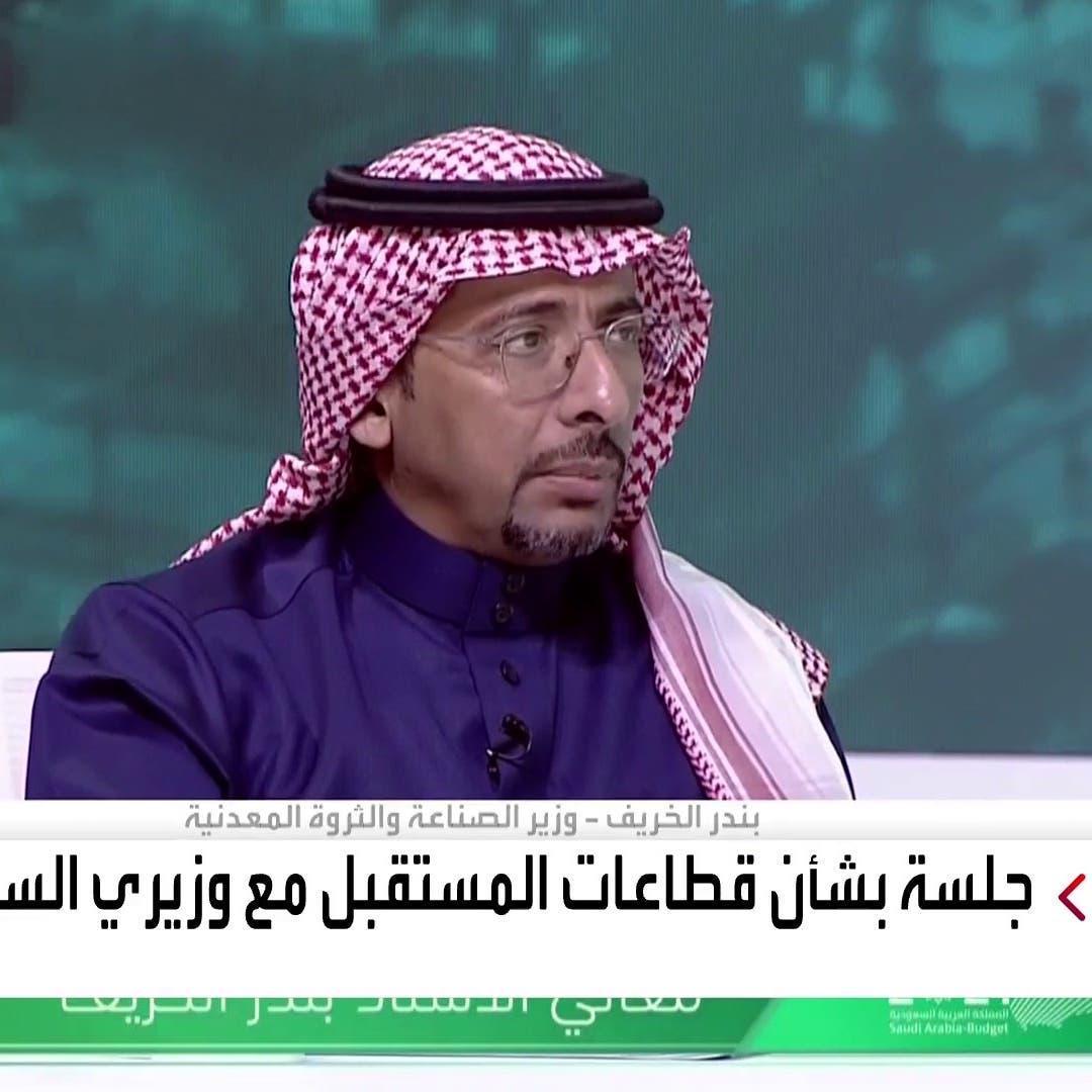 الخريف: السعودية أصدرت 800 رخصة صناعية خلال الأزمة