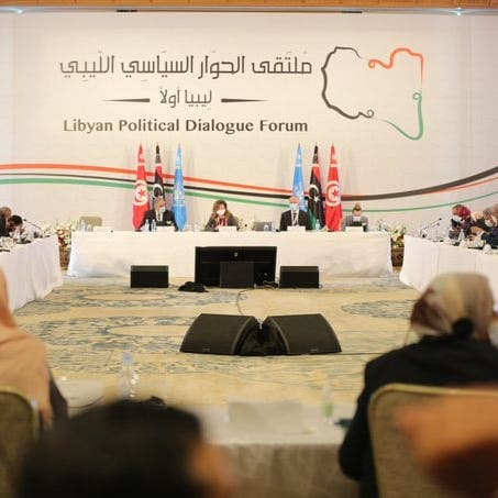 ليبيا.. استئناف المفاوضات لتشكيل سلطة موحدة