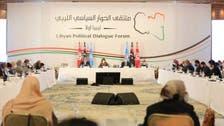 اجتماع جديد للجنة الحوار الليبي.. بحث مستمر عن التوافق