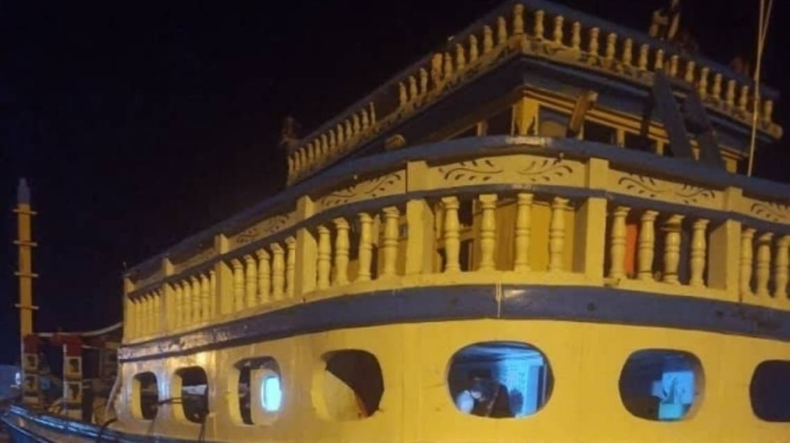 السفينة-المضبوطة