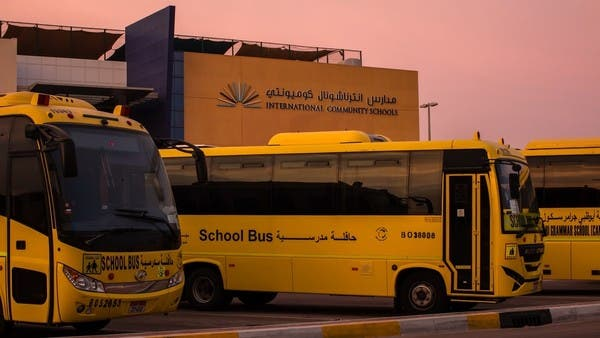 Abu Dhabi approves two weeks of remote learning for new school term