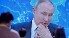"""هل تتجه روسيا إلى عصر """"العزلة الجيوسياسية""""؟"""