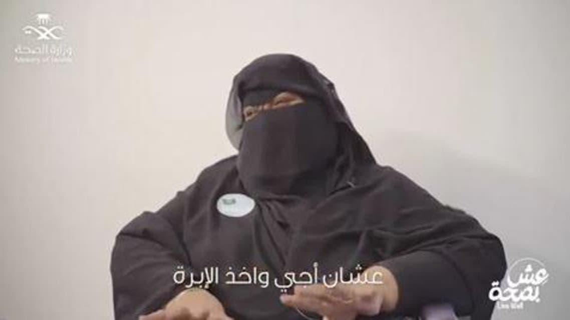 THUMBNAIL_ Saudi