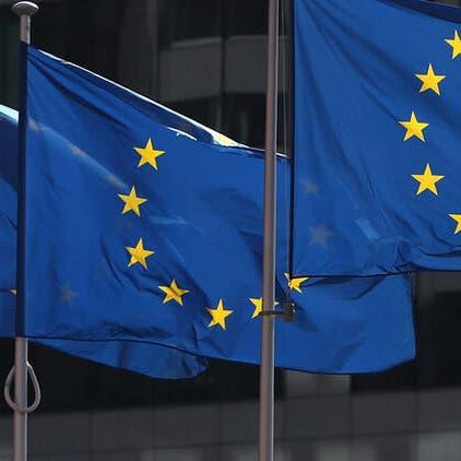 استمرار ازدهار أنشطة قطاع الأعمال بمنطقة اليورو في أغسطس