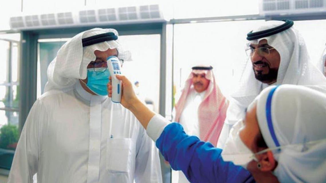 KSA : Coronavirus Vaccine