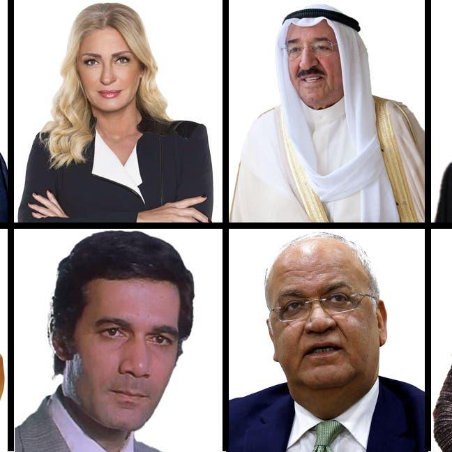 أهم شخصيات عالمية رحلت في 2020.. بينهم إعلامية بالعربية