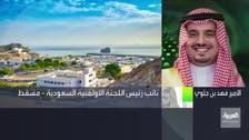 فهد بن جلوي: الملف السعودي قوي.. والسنوات الأربع مفيدة