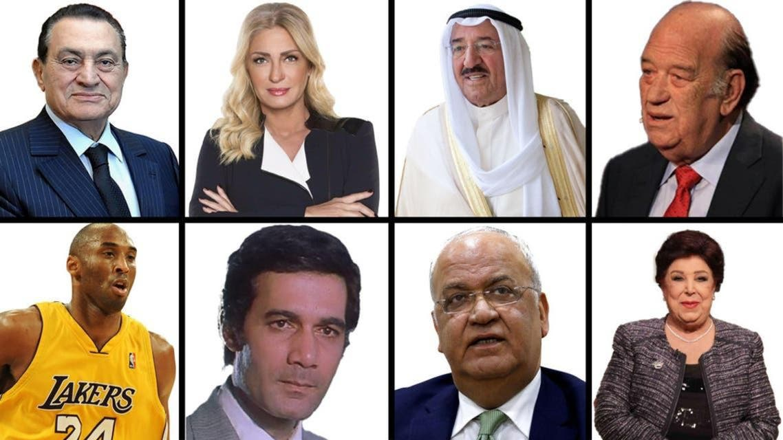 Personaliteis whos left us in 2020