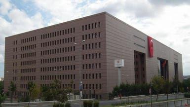 المؤبد لمحققين طاردوا جواسيس منظمة إيرانية بتركيا