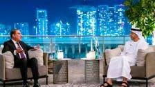 دبئی: پاکستانی وزیر خارجہ کی امارات ہم منصب سے ملاقات، دو طرفہ امور پر تبادلہ خیال